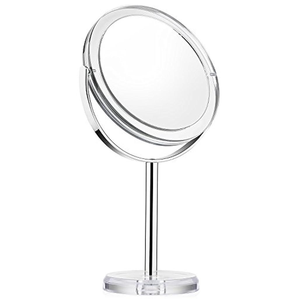 軍いう置き場化粧ミラー Beautifive 鏡 卓上 化粧鏡 メイクミラー 卓上ミラー スタンドミラー卓上 等倍卓上両面鏡 卓上鏡 7倍拡大スタンドミラー 360°回転可 光学レズン高解像度