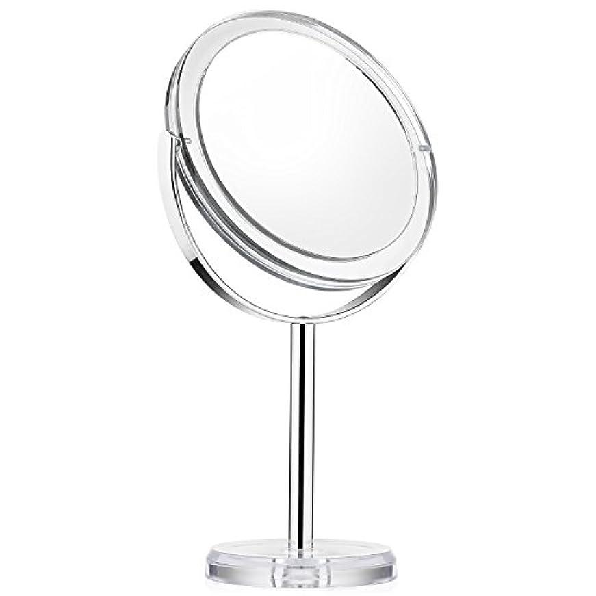 貨物墓休眠化粧ミラー Beautifive 鏡 卓上 化粧鏡 メイクミラー 卓上ミラー スタンドミラー卓上 等倍卓上両面鏡 卓上鏡 7倍拡大スタンドミラー 360°回転可 光学レズン高解像度