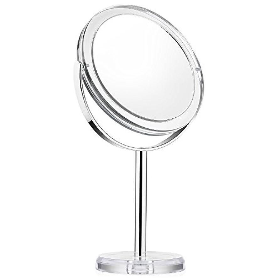家主食事賞賛化粧ミラー Beautifive 鏡 卓上 化粧鏡 メイクミラー 卓上ミラー スタンドミラー卓上 等倍卓上両面鏡 卓上鏡 7倍拡大スタンドミラー 360°回転可 光学レズン高解像度