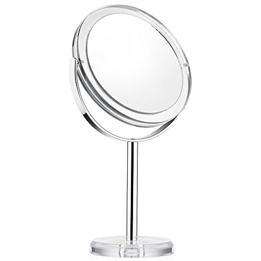 外交洗練された腐った化粧ミラー Beautifive 鏡 卓上 化粧鏡 メイクミラー 卓上ミラー スタンドミラー卓上 等倍卓上両面鏡 卓上鏡 7倍拡大スタンドミラー 360°回転可 光学レズン高解像度