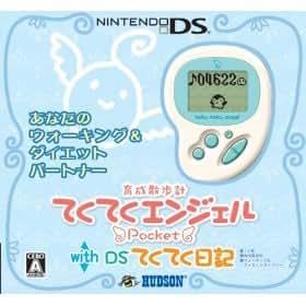 てくてくエンジェルPocket with DSてくてく日記ホワイト&アイスブルー (特典なし)