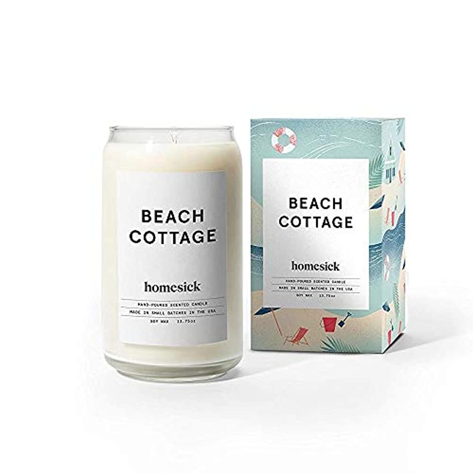 Homesick Scented Candle ホワイト HSCA1-COT-01WH