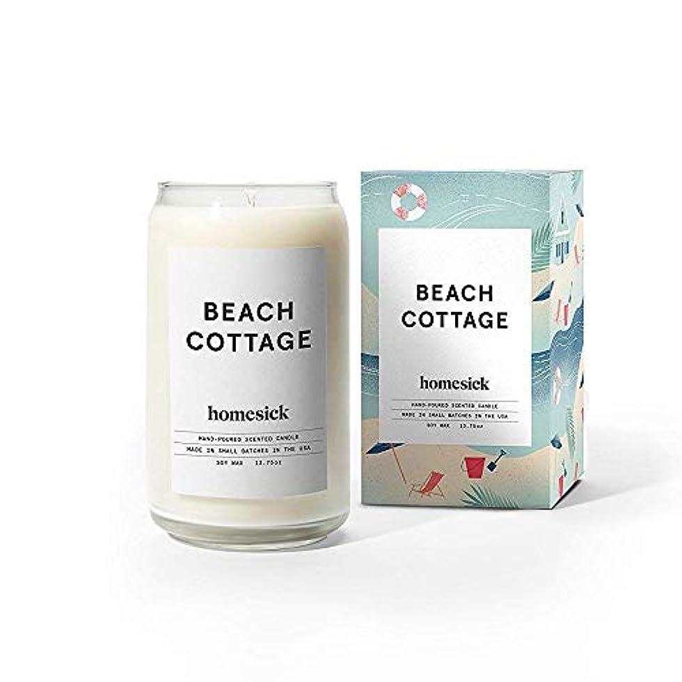 ひも米ドル着飾るHomesick Scented Candle ホワイト HSCA1-COT-01WH