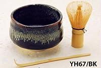 (Gift Set-C) - Japanese Matcha Tea Ceremony Set Bowl Whisk Chasen YH67