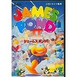 ジェームスポンド2  MD 【メガドライブ】