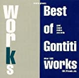 WORKS〜THE BEST OF GONTITI WORKS〜