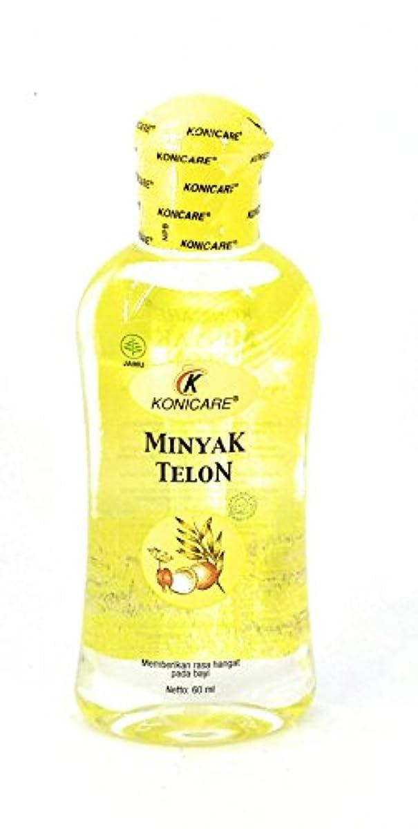 忌まわしいモスクダムKonicare minyak telonオイル、60mlの