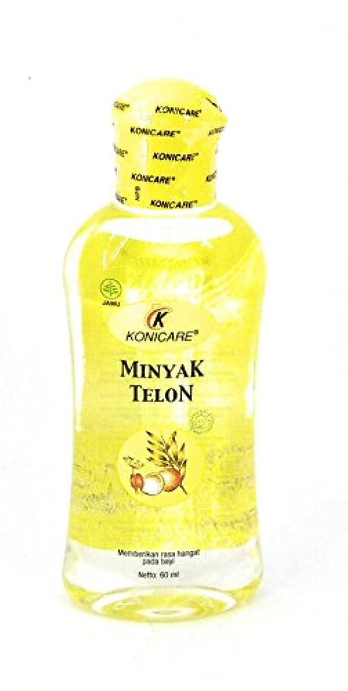 ほんの腐食するジョグKonicare minyak telonオイル、60mlの