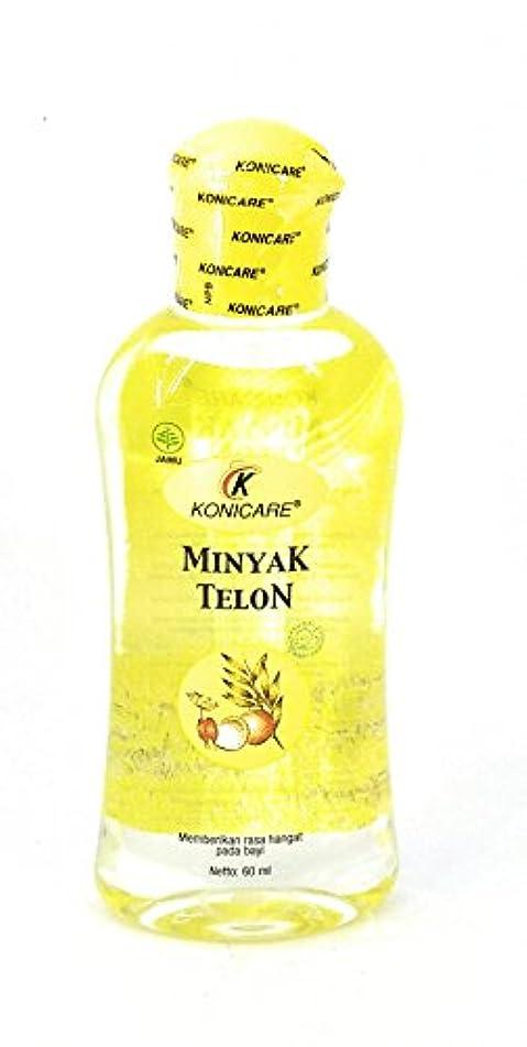 完了男性までKonicare minyak telonオイル、60mlの