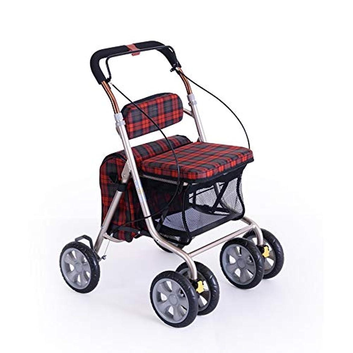 アルミ合金の古いカート、車輪付きの座席四輪折りたたみ式軽量高齢者食料品ショッピングエイド
