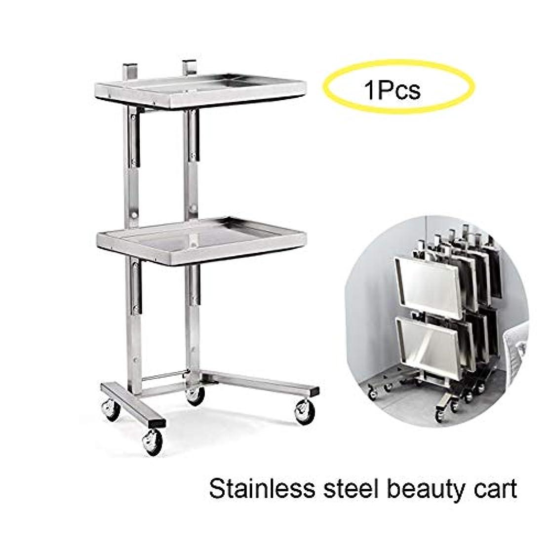 暗黙タップましい美容院の貯蔵のトロリーカート、4つの車輪および2つの引出しが付いているヘアローラーのカート、美容院の構造のカート,Silver