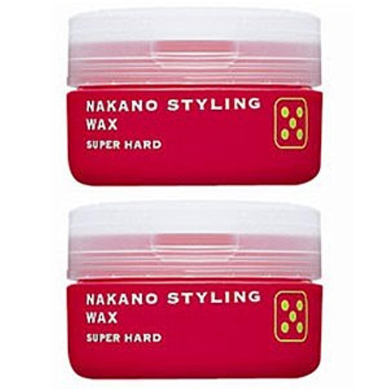 【X2個セット】 ナカノ スタイリング ワックス 5 スーパーハード 90g ?ナカノスタイリングワックス2002? 【スタイリング STYLING NAKANO 中野製薬株式会社 NAKANO】