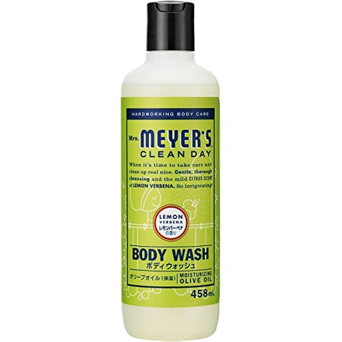 粘液出血胸Mrs. MEYER'S CLEAN DAY(ミセスマイヤーズ クリーンデイ) ミセスマイヤーズ クリーンデイ(Mrs.Meyers Clean Day) ボディウォッシュ レモンバーベナの香り 458ml ボディソープ