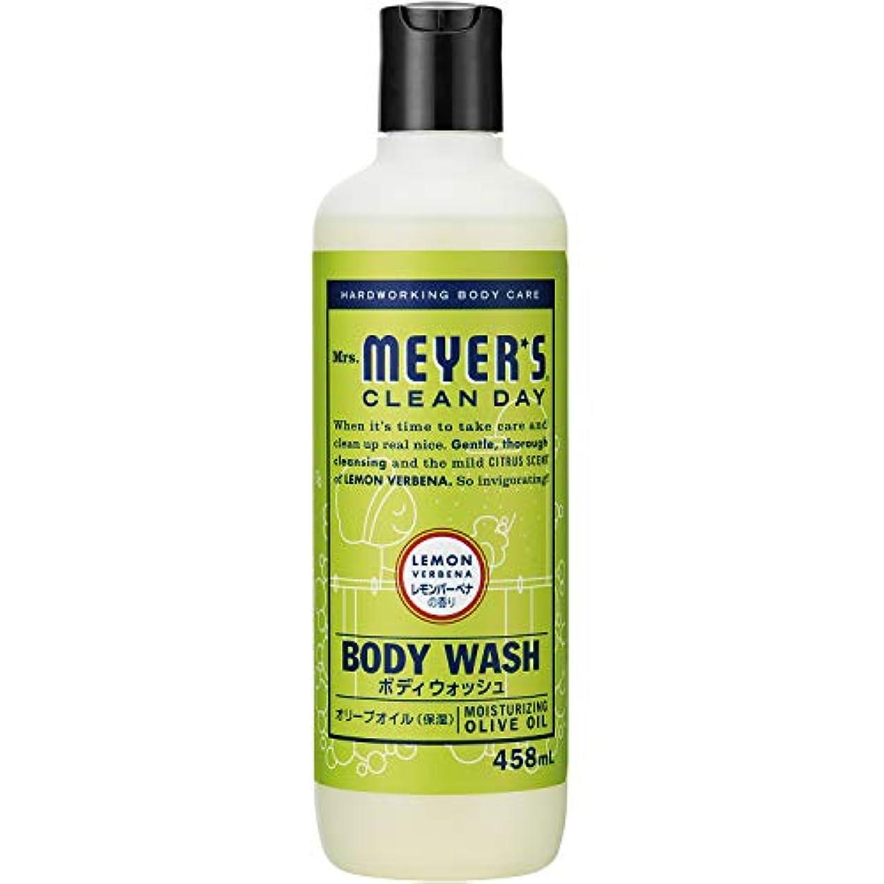 ブリード精神進化ミセスマイヤーズ クリーンデイ(Mrs.Meyers Clean Day) ボディウォッシュ レモンバーベナの香り 458ml