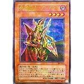 遊戯王 魔導戦士 ブレイカー パラレル 303-017