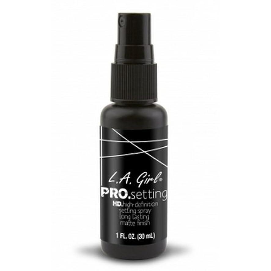 (3 Pack) L.A. GIRL Pro Setting Spray - Matte Finish (並行輸入品)