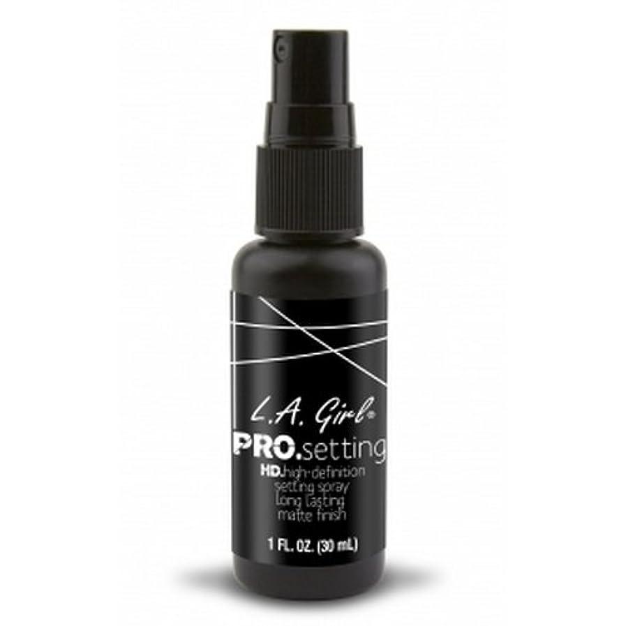 まっすぐ経済論理的(3 Pack) L.A. GIRL Pro Setting Spray - Matte Finish (並行輸入品)