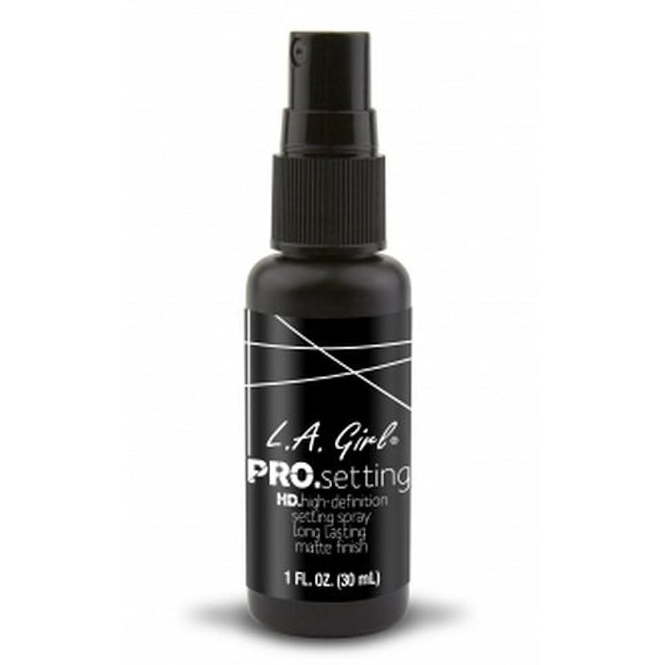 傾向がありますおとうさん受益者(3 Pack) L.A. GIRL Pro Setting Spray - Matte Finish (並行輸入品)