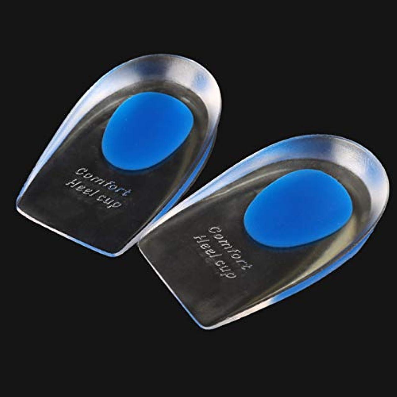 貪欲レベル黒板ヒールクッション アーチサポート 靴インソール アーチパッド フットパッド ハイヒール 靴パッド シューズ(ブルー S)
