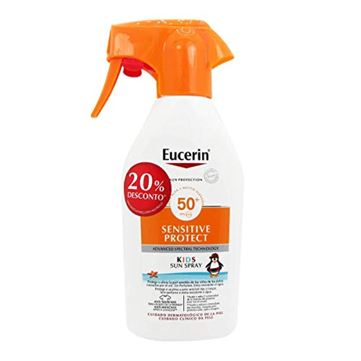 十億信頼できる厚いEucerin Sun Kids Spray SPF50+ 300ml