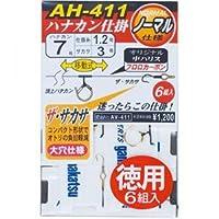 がまかつ(Gamakatsu) 頂上ハナカン仕掛 AH411 徳用 AV411 7.5-1.5.