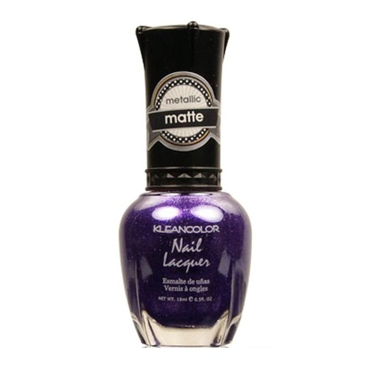 まろやかな禁止するスペードKLEANCOLOR Matte Nail Lacquer - Bright&Breezy (並行輸入品)