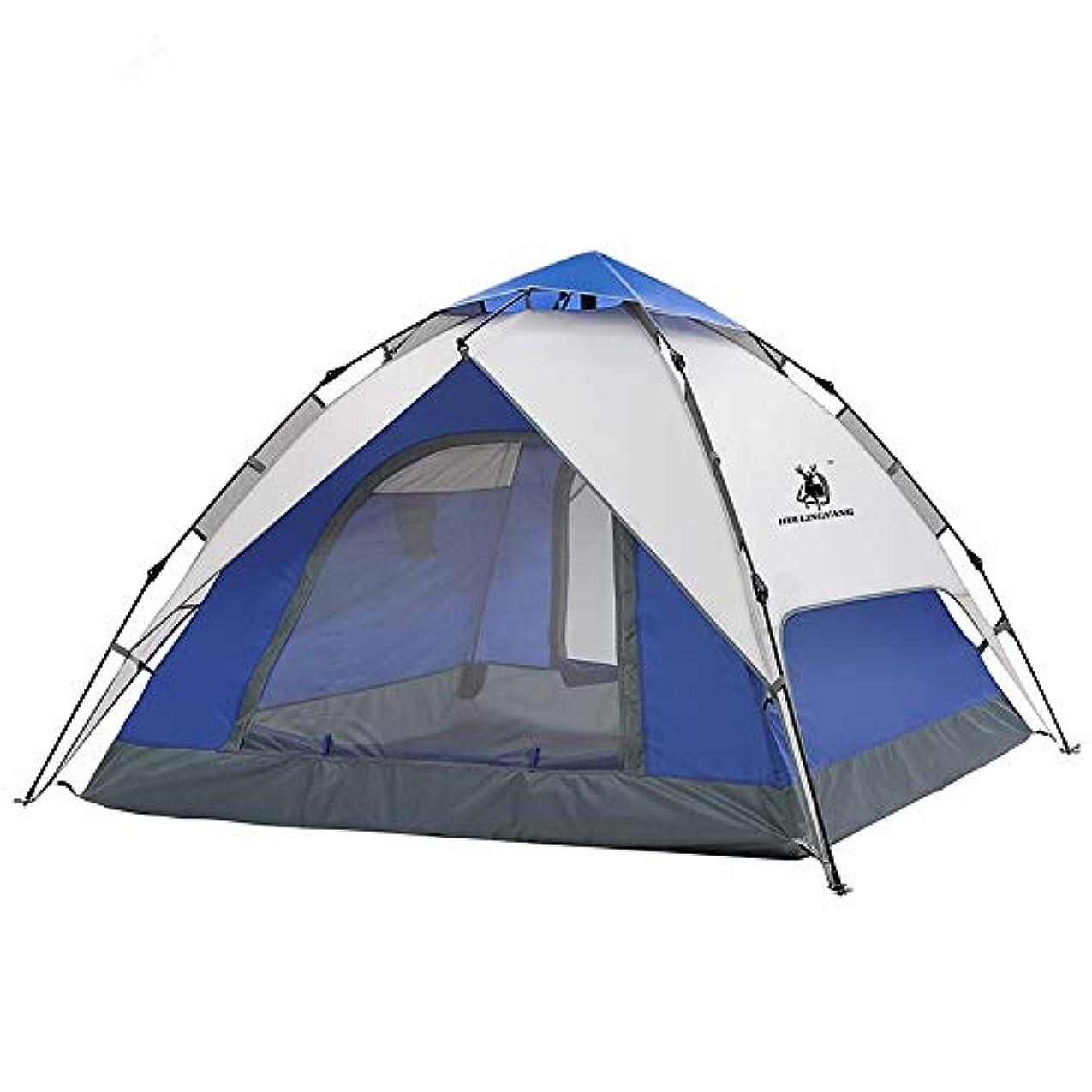 救出残酷なシングルOpliy 86 * 83 * 59 cm自動キャンプテント防水日焼け止めUV保護屋外テントキャンプ用品3-4人旅行/バックパック/ハイキング/キャンプ/釣り/ビーチ自動折りたたみ 品質保証