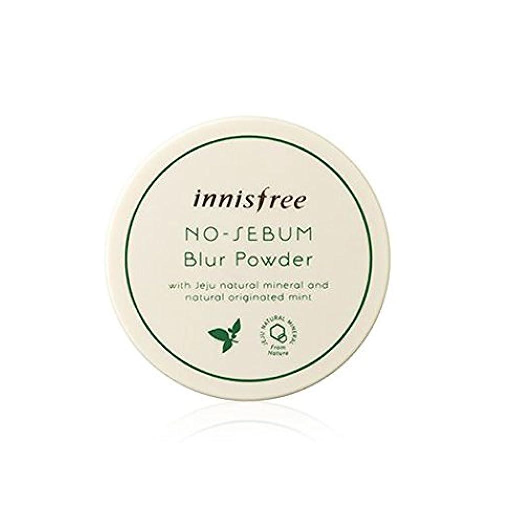 解放面レパートリーイニスフリー Innisfree ノーシーバム ブラー パウダー(5g) Innisfree No sebum Blur Powder(5g) [海外直送品]