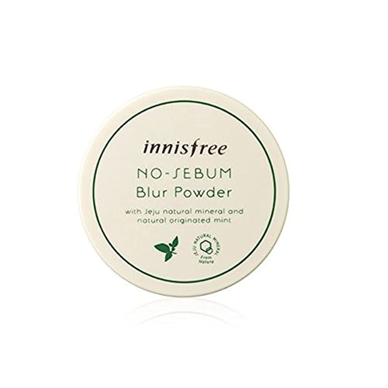ジェスチャー太鼓腹習字イニスフリー Innisfree ノーシーバム ブラー パウダー(5g) Innisfree No sebum Blur Powder(5g) [海外直送品]