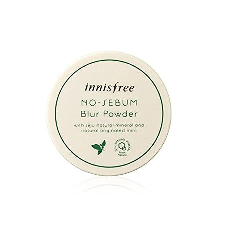 デンマーク語水辞任するイニスフリー Innisfree ノーシーバム ブラー パウダー(5g) Innisfree No sebum Blur Powder(5g) [海外直送品]