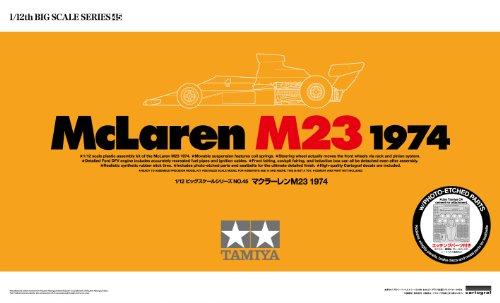 1/12 ビッグスケールシリーズ No.45 マクラーレン M23 1974