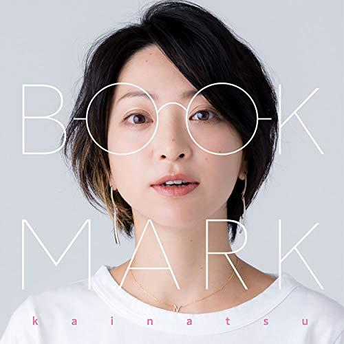 いい予感がするよ(album ver.)