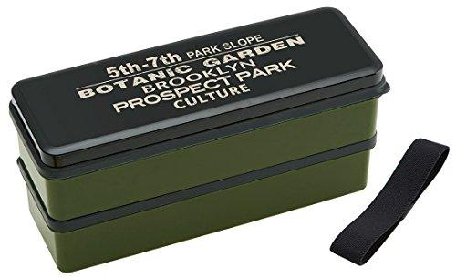 スケーター 弁当箱 2段 シリコン製内蓋付 900ml 大容量 ランチボックス ブルックリン 男性用 日本製 SSLW9...
