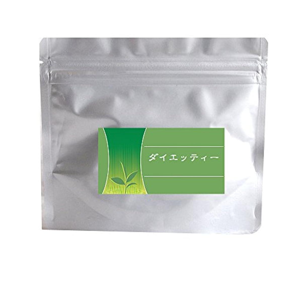 阻害する甘い重量ダイエット茶 ダイエッティー70g