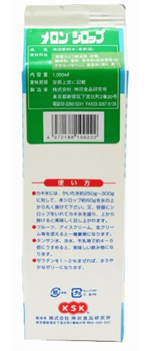神田食品研究所 氷用 シロップ パック 1L