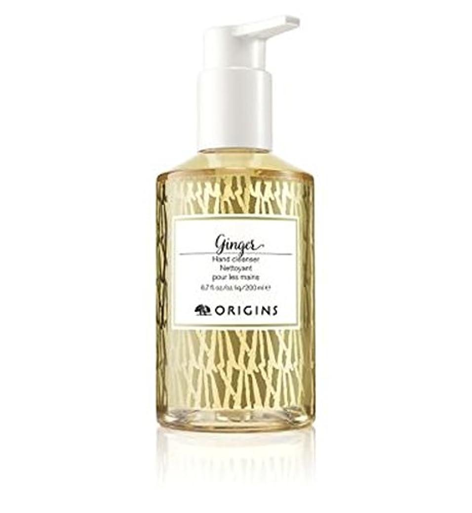 誘惑気難しいヤギOrigins Ginger Hand cleanser - 起源ジンジャーハンドクレンザー (Origins) [並行輸入品]