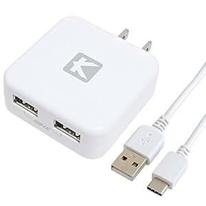USB Type C 充電器 USB 充電器 スマホ 充電器 急速充電 ACアダプター 薄型 2ポート 2.4A スマートIC搭載 2台同時充電 USB Type-C ケーブル付属セット Android/Xperia XZ/Galaxy s9/Galaxy s9+/HUAWEI P20 Pro/AQUOS R2/arrows Be/iQOS/アイコス 各種対応 ホワイト JKIQ80CWH