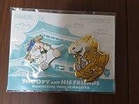 激 スヌーピータウンショップ名古屋店オープン記念 ピンバッジセット 名古屋城 200個発売品