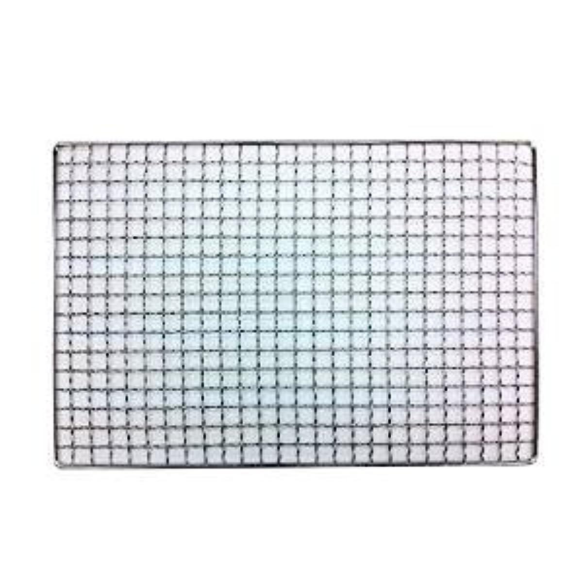 セージパット会社焼き網 角網(スチール製)275×220mm 20枚 丸和工業 長角七輪などに