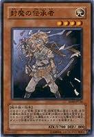 遊戯王カード 封魔の伝承者 EE4-JP136N