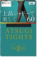[アツギ] 60デニール アツギ タイツ (ATSUGI TIGHTS) 上品シャドーで美しく 60D〈2足組〉 レディース FP90162P ブラック 日本 S~M (日本サイズS-M相当)
