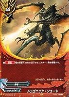 フューチャーカード バディファイト 第1弾 ドラゴン番長 ブースターパック 並 ドラゴニック・シュート 魔法 BF01-079