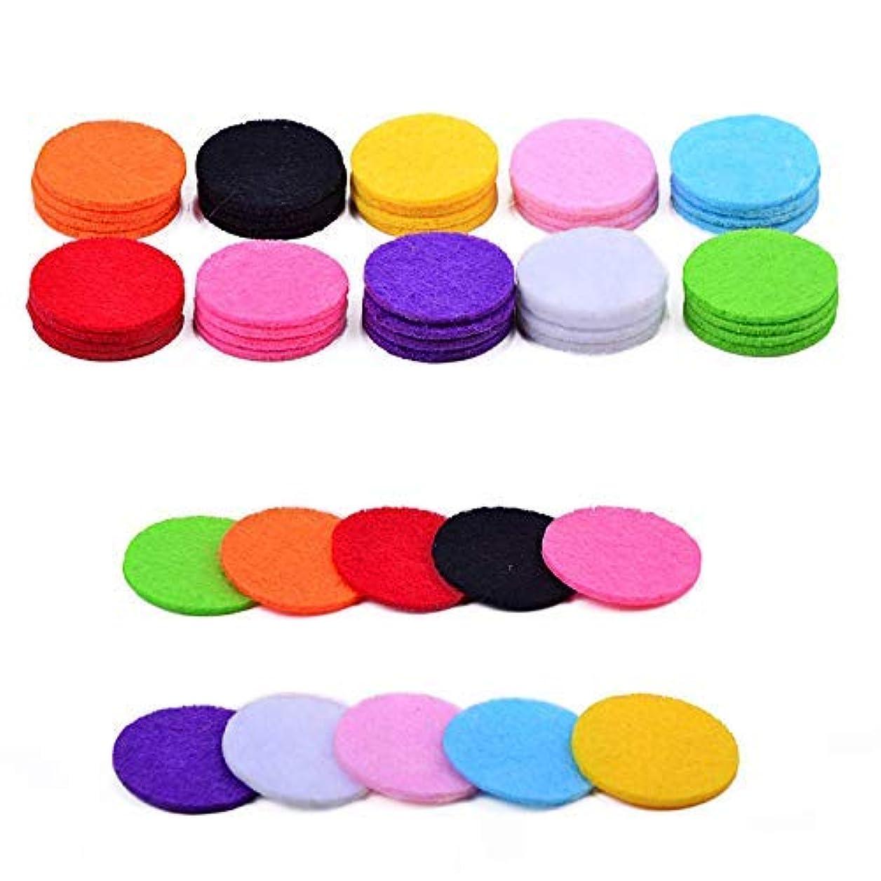 自明マトン提案(25mm/50pcs) - 50 Pcs Essential Oil Diffuser Locket Necklace Refill Pads/Aromatherapy Diffuser Necklace Replacement...