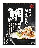 国分グループ本社 桐印 日本橋 ほぐす茶漬け 鯛 白胡麻 (柚子入り) 95g ×2個