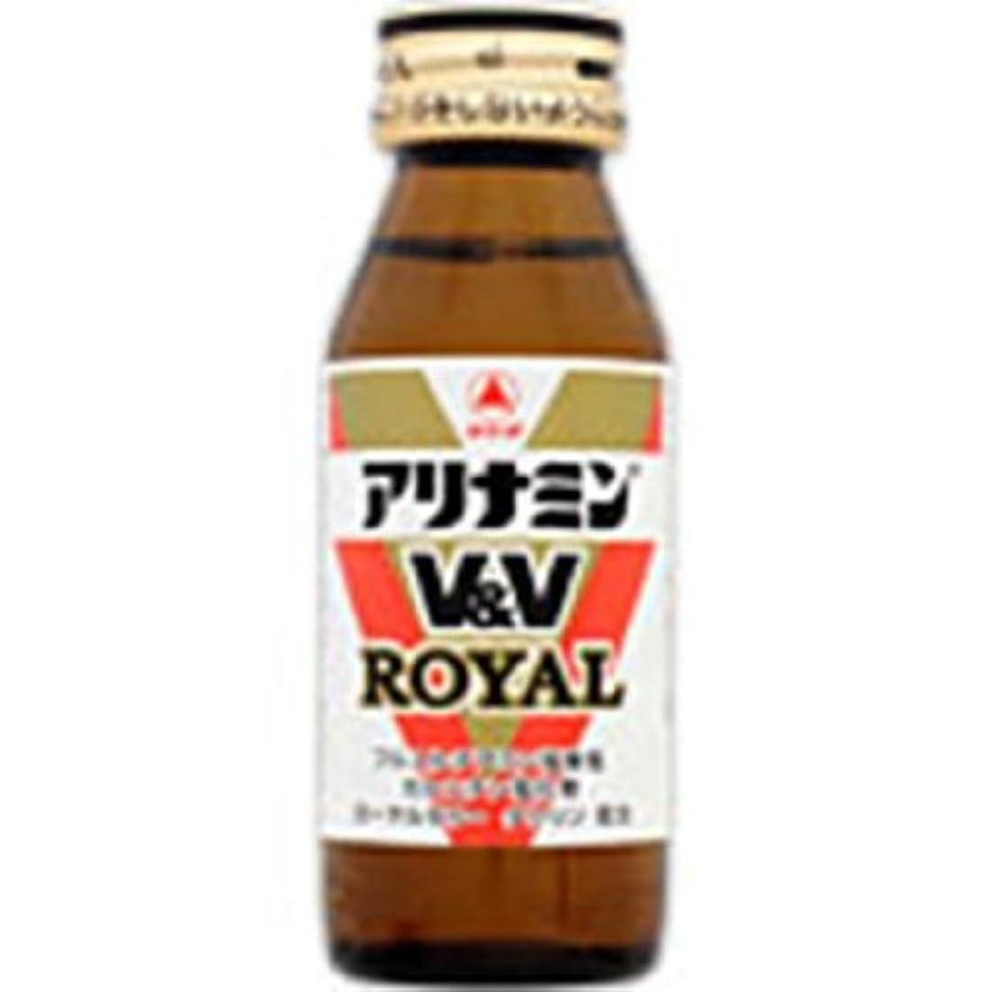 誓いクリケットはちみつアリナミンV&Vロイヤル 50ml 【指定医薬部外品】