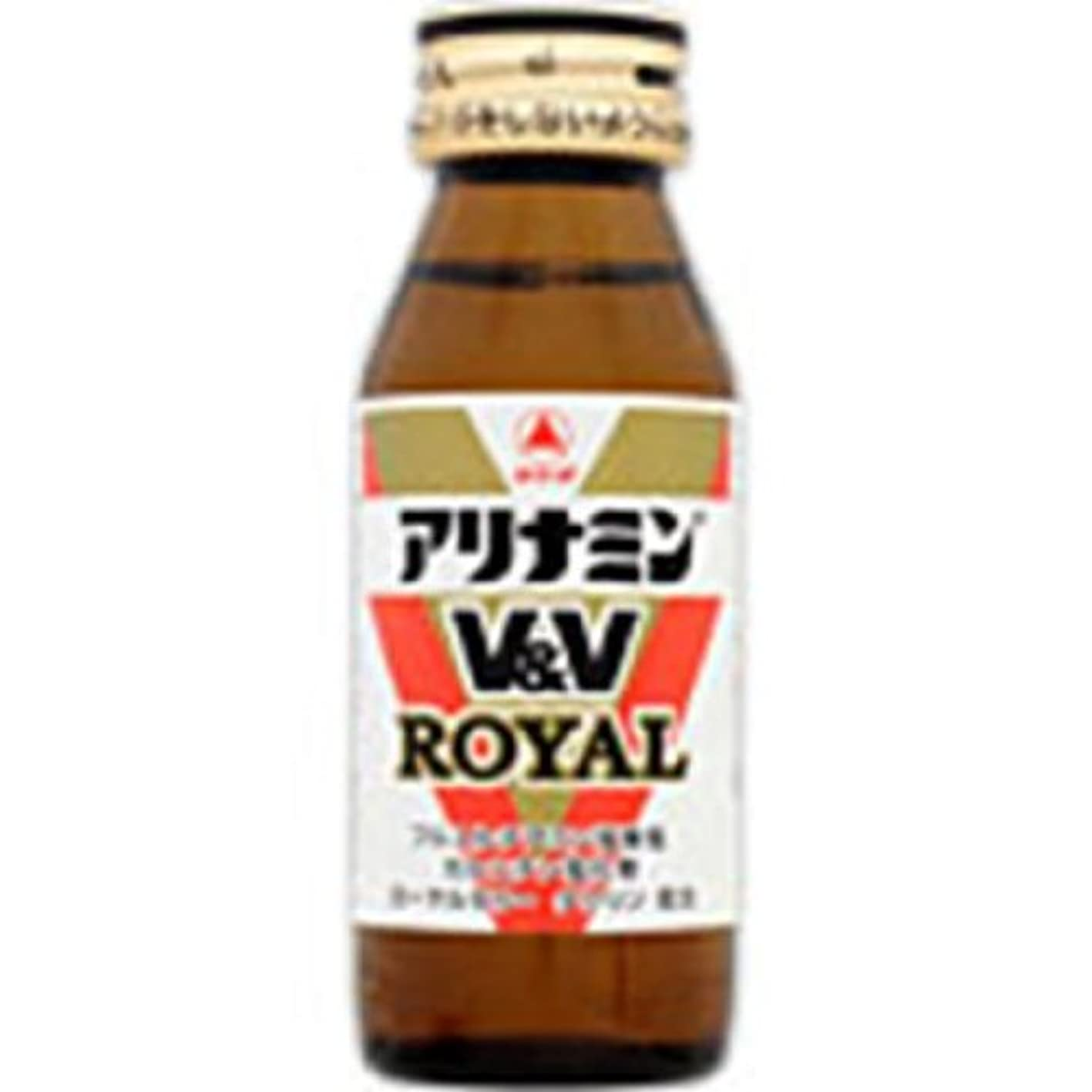 ダイヤモンド定常届けるアリナミンV&Vロイヤル 50ml 【指定医薬部外品】