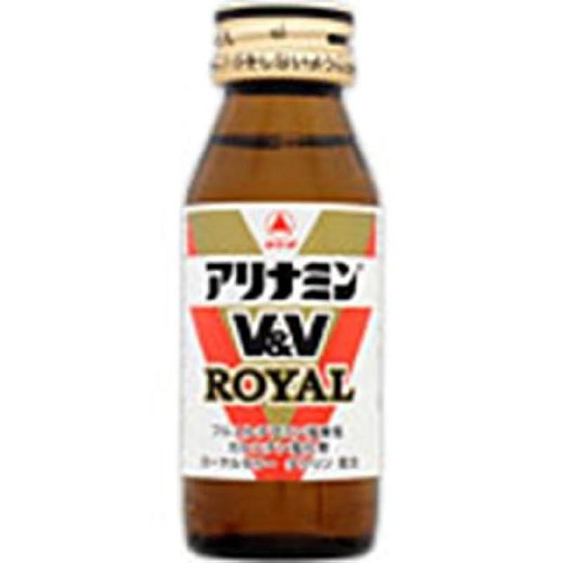 ベット拒絶有害アリナミンV&Vロイヤル 50ml 【指定医薬部外品】