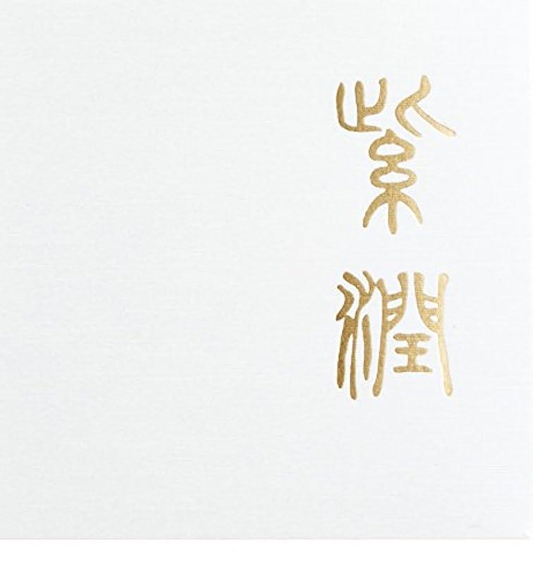不機嫌首尾一貫した記念日ペアローザ エステソープ紫潤 100g
