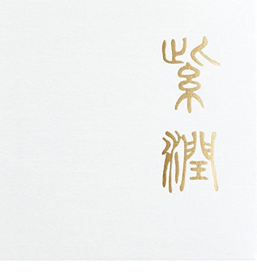 項目焼く悪党ペアローザ エステソープ紫潤 100g