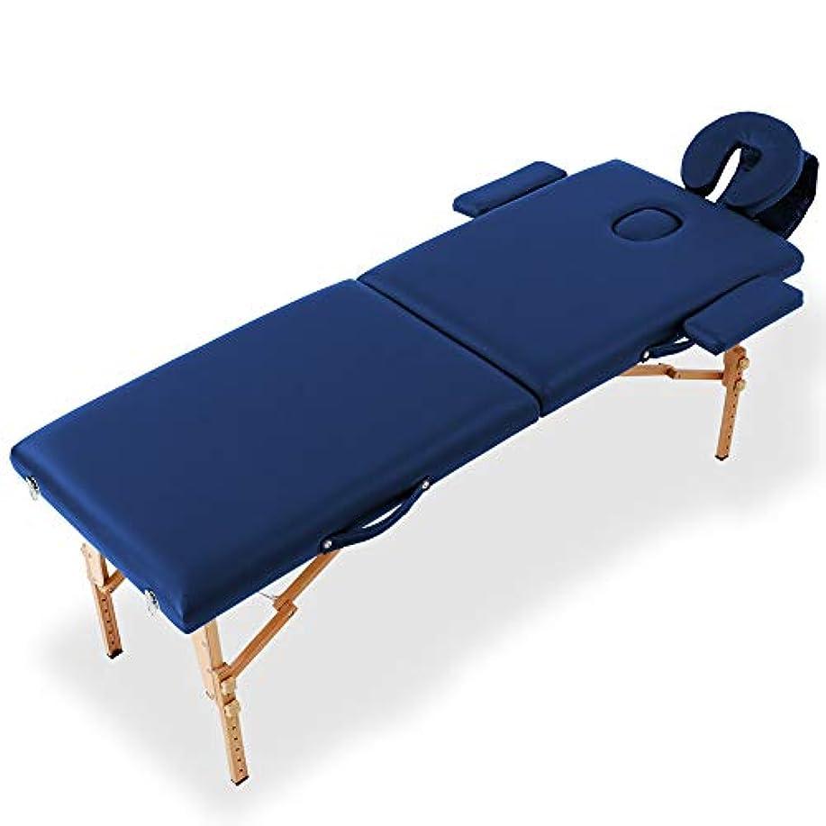 LOWYA診察台 マッサージベッド 折りたたみ 軽量 コンパクト ブルー おしゃれ
